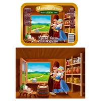 Брынза - коробка и иллюстрация