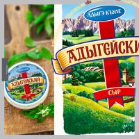 Сыр Адыгейский - Завод Гиагинский