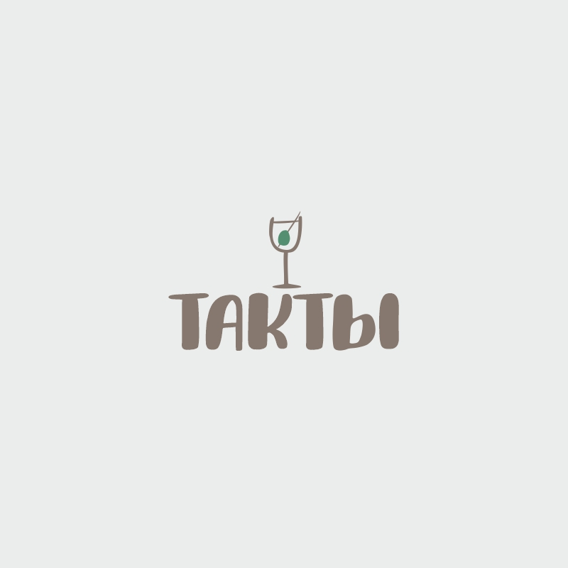 "Bar ""ТАКТЫ""  (создание логотипа и подбор шрифта) фото f_3375d52d74a1d19c.jpg"