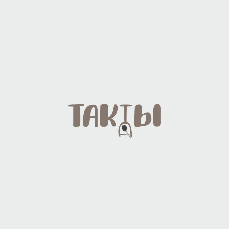 "Bar ""ТАКТЫ""  (создание логотипа и подбор шрифта) фото f_3775d52d7480549c.jpg"