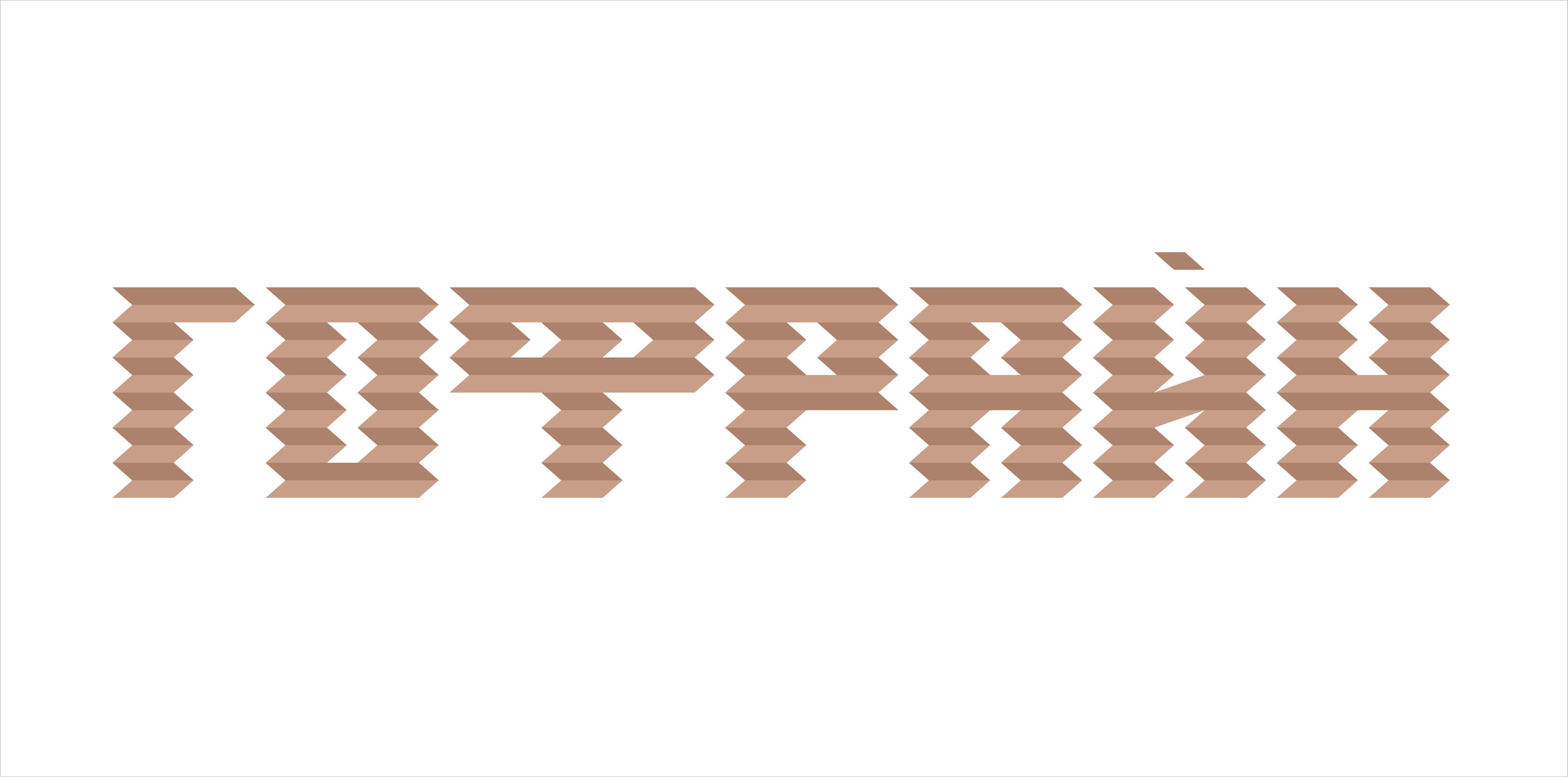 Логотип для компании по реализации упаковки из гофрокартона фото f_5035cdc0fe3cff10.png