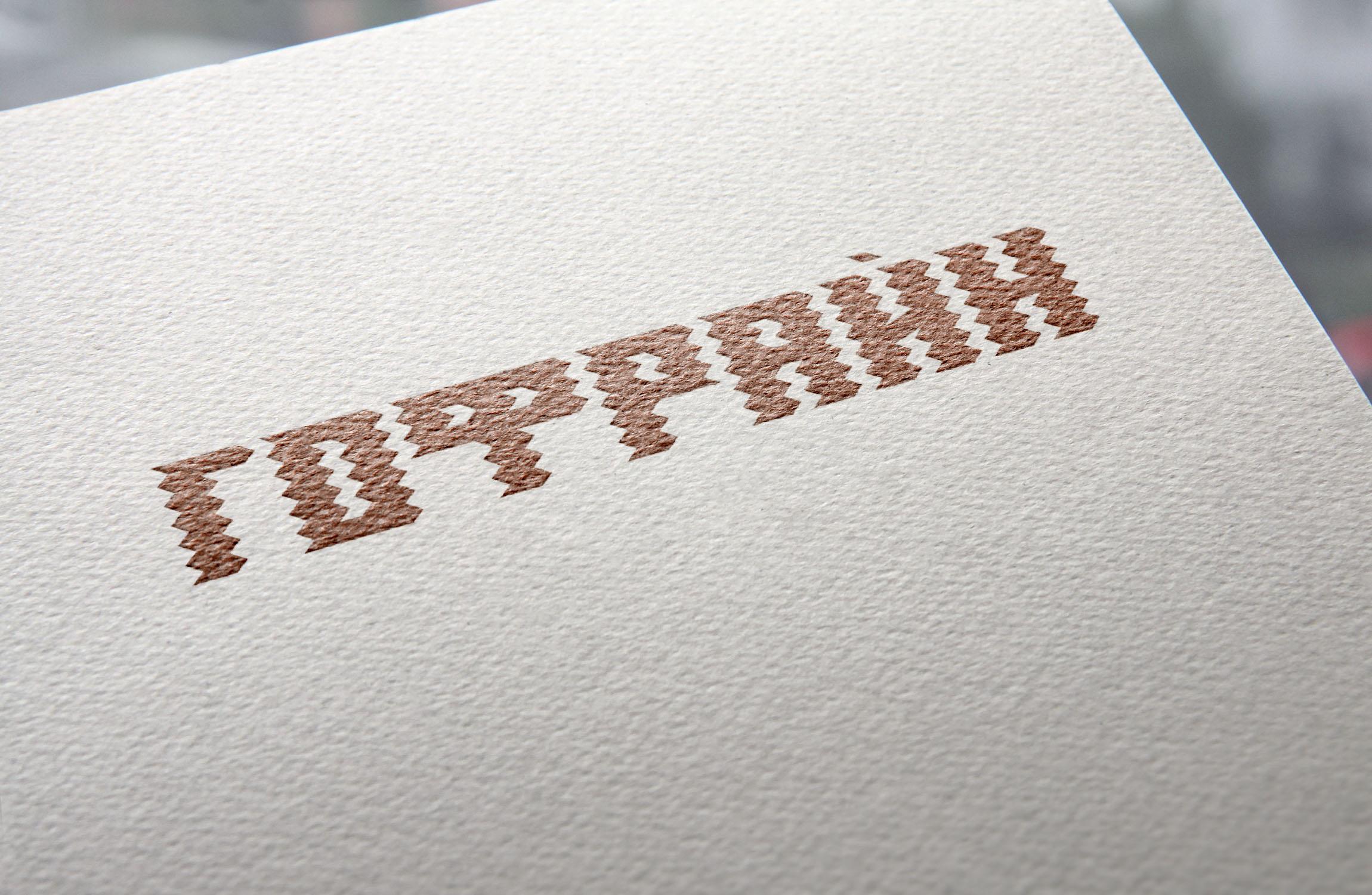 Логотип для компании по реализации упаковки из гофрокартона фото f_7425cdc0fee2f7c4.jpg