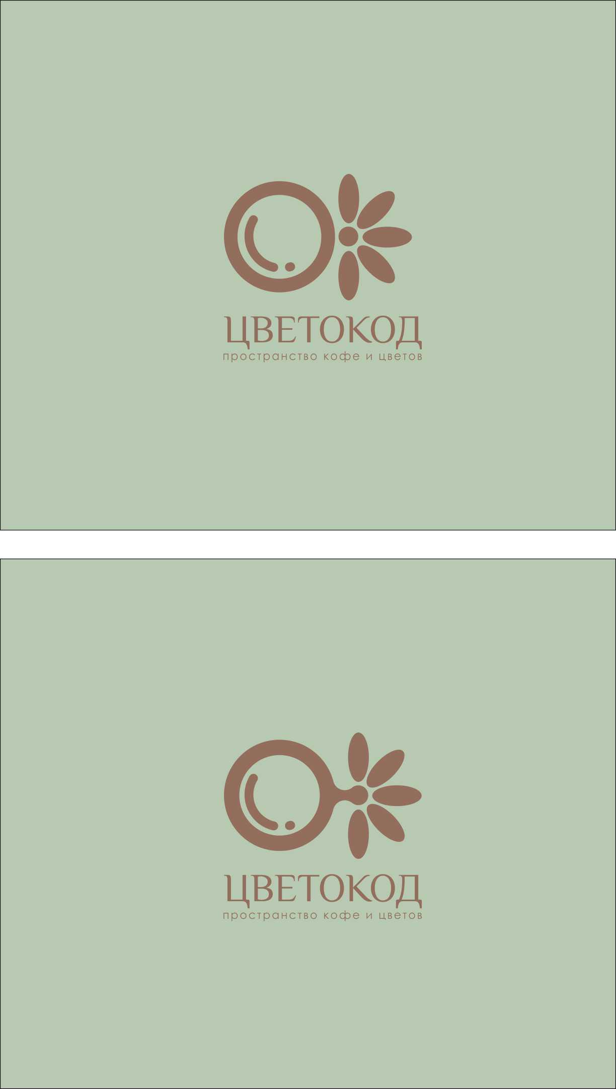 Логотип для ЦВЕТОКОД  фото f_8225d060b5dada41.jpg