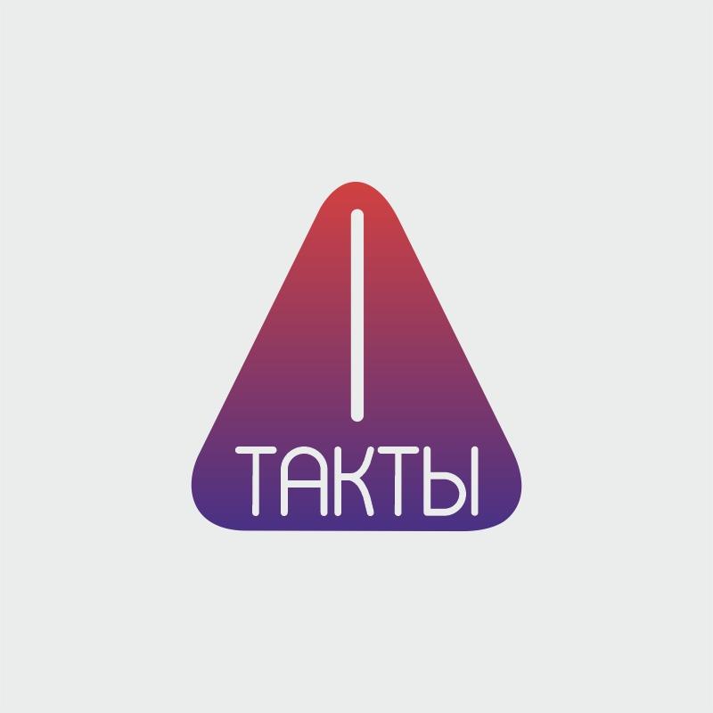 "Bar ""ТАКТЫ""  (создание логотипа и подбор шрифта) фото f_8685d52d73fb9713.jpg"