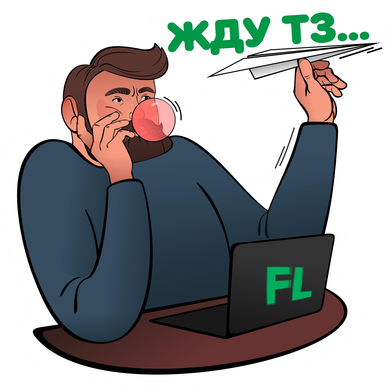 Стикерпаки на день фриланса для FL.ru фото f_8775cd3100c10348.png
