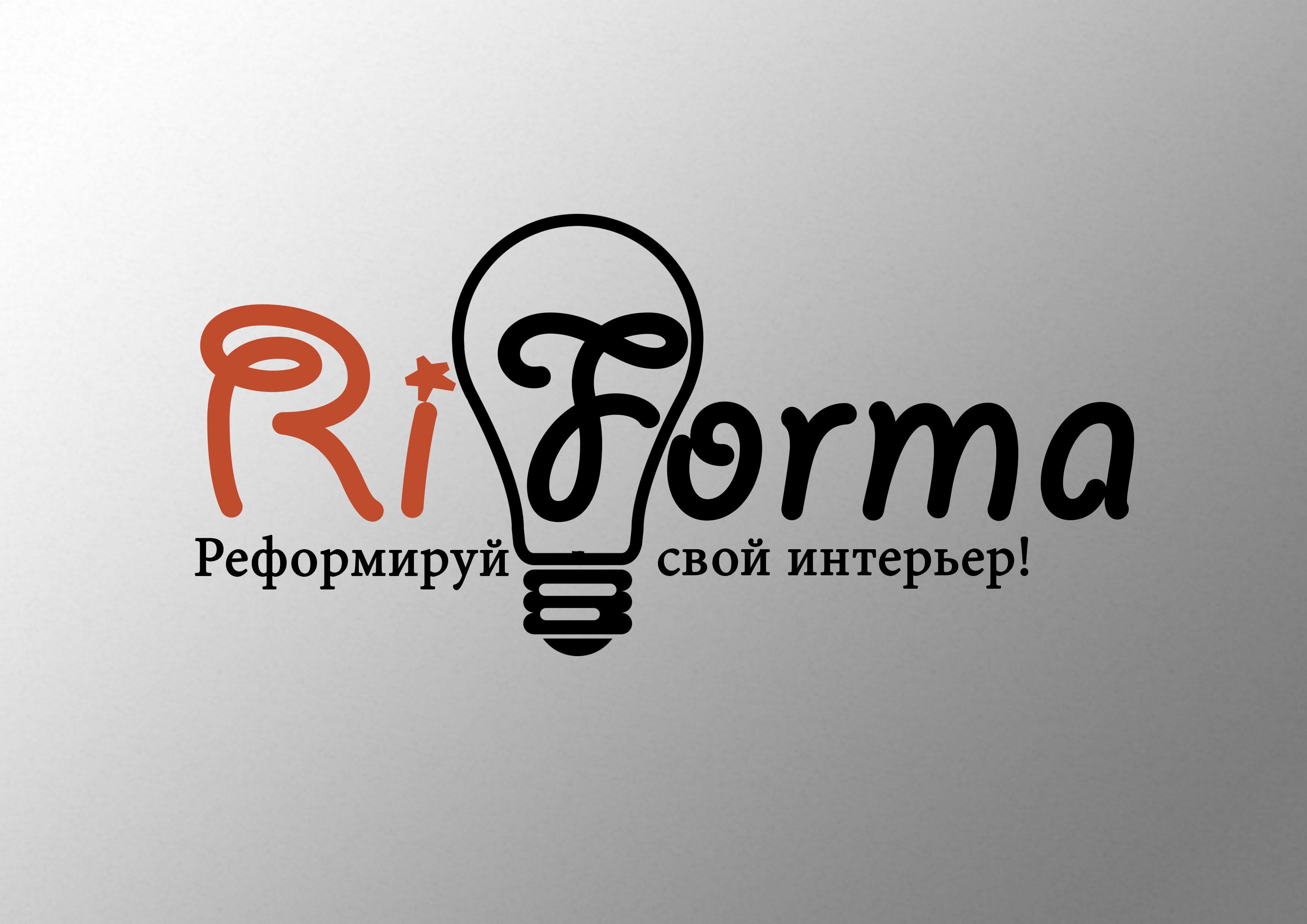Разработка логотипа и элементов фирменного стиля фото f_448579ce552b7664.jpg