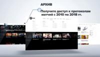 Презентация спортивного сайта