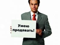 Имиджевый текст на главную страницу вашего сайта до 3000зн