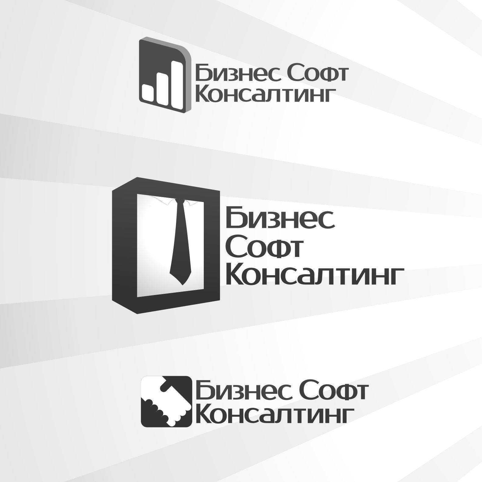 Разработать логотип со смыслом для компании-разработчика ПО фото f_5045bbff84608.jpg