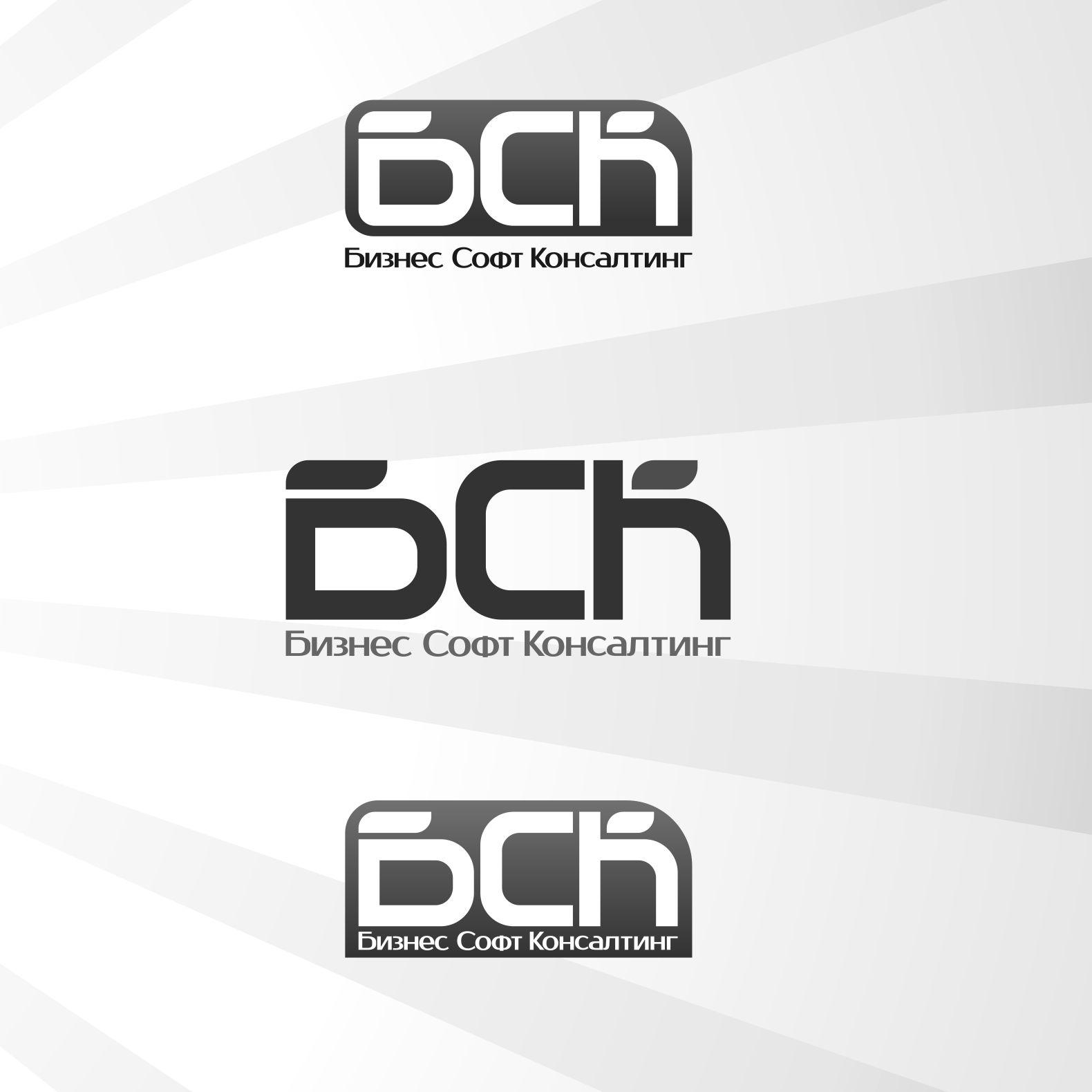 Разработать логотип со смыслом для компании-разработчика ПО фото f_5045bc25a95e2.jpg