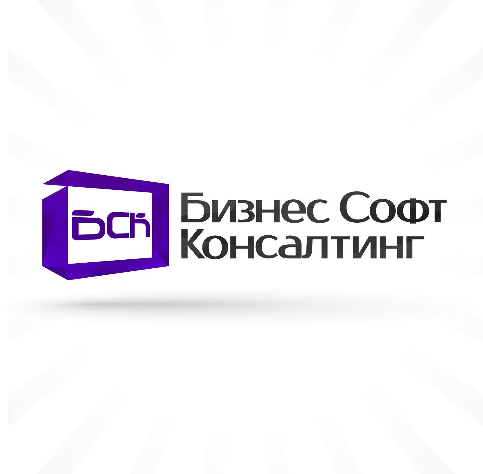 Разработать логотип со смыслом для компании-разработчика ПО фото f_5045be9b436ff.jpg