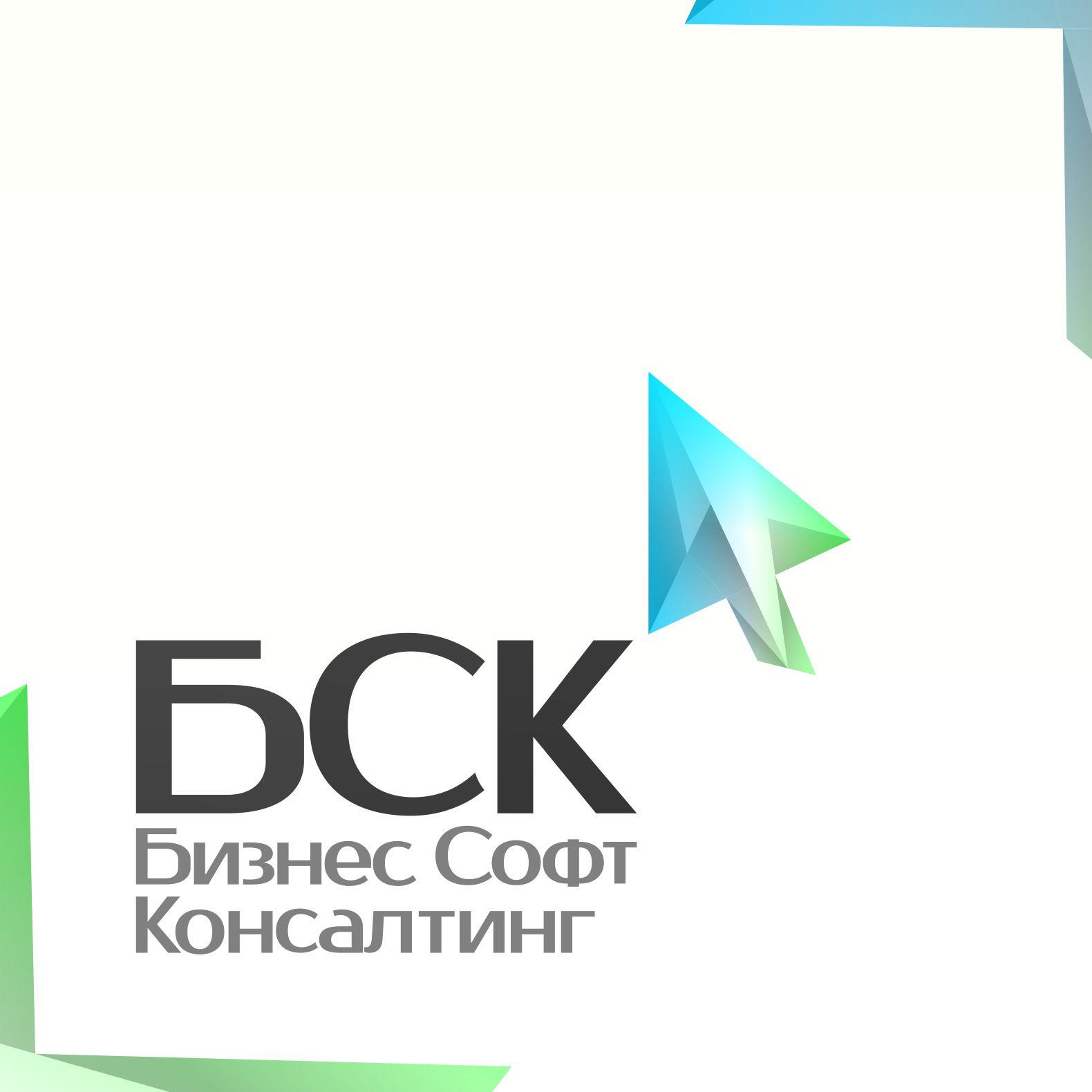 Разработать логотип со смыслом для компании-разработчика ПО фото f_504dfa92523c6.jpg