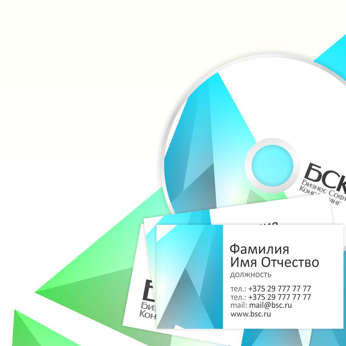 Разработать логотип со смыслом для компании-разработчика ПО фото f_504dfaab2dc1c.jpg