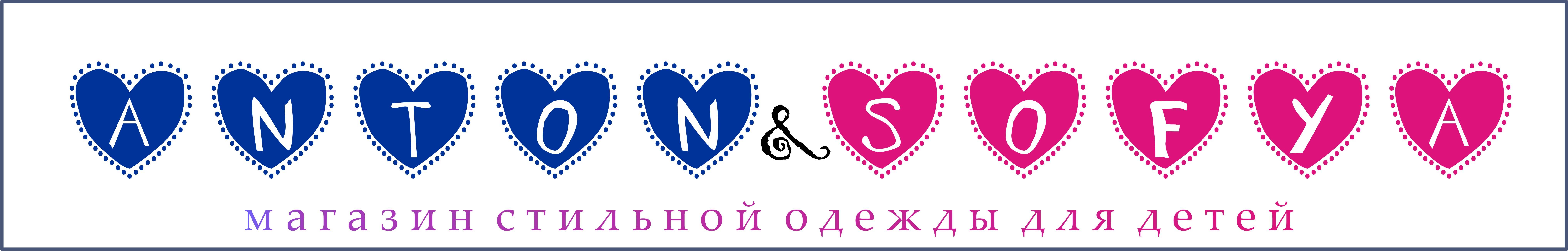 Логотип и вывеска для магазина детской одежды фото f_4c84fde87e007.jpg