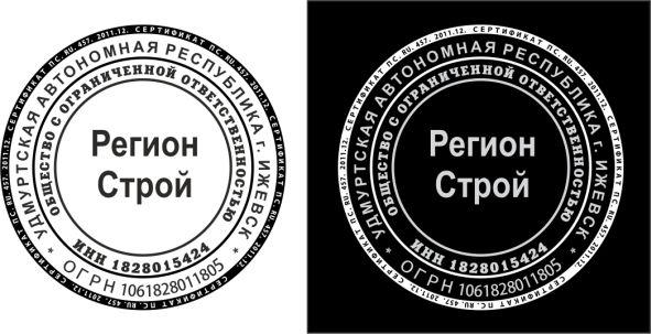 Печать с мелким шрифтом