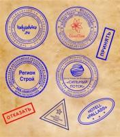 Штампы печати
