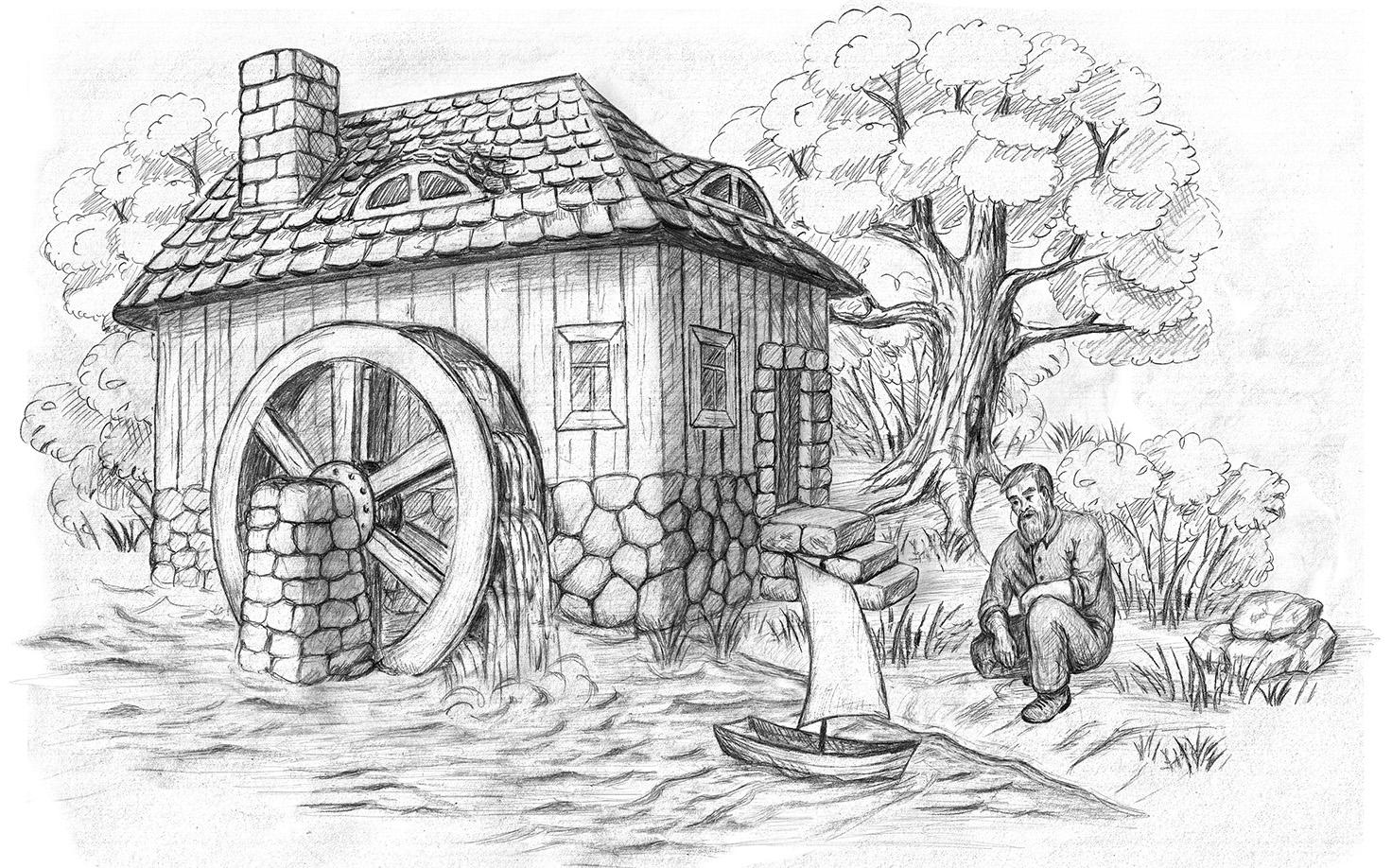 Водянная мельница