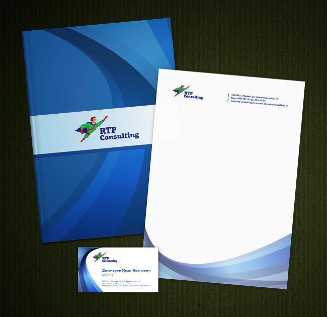 RTP Consulting