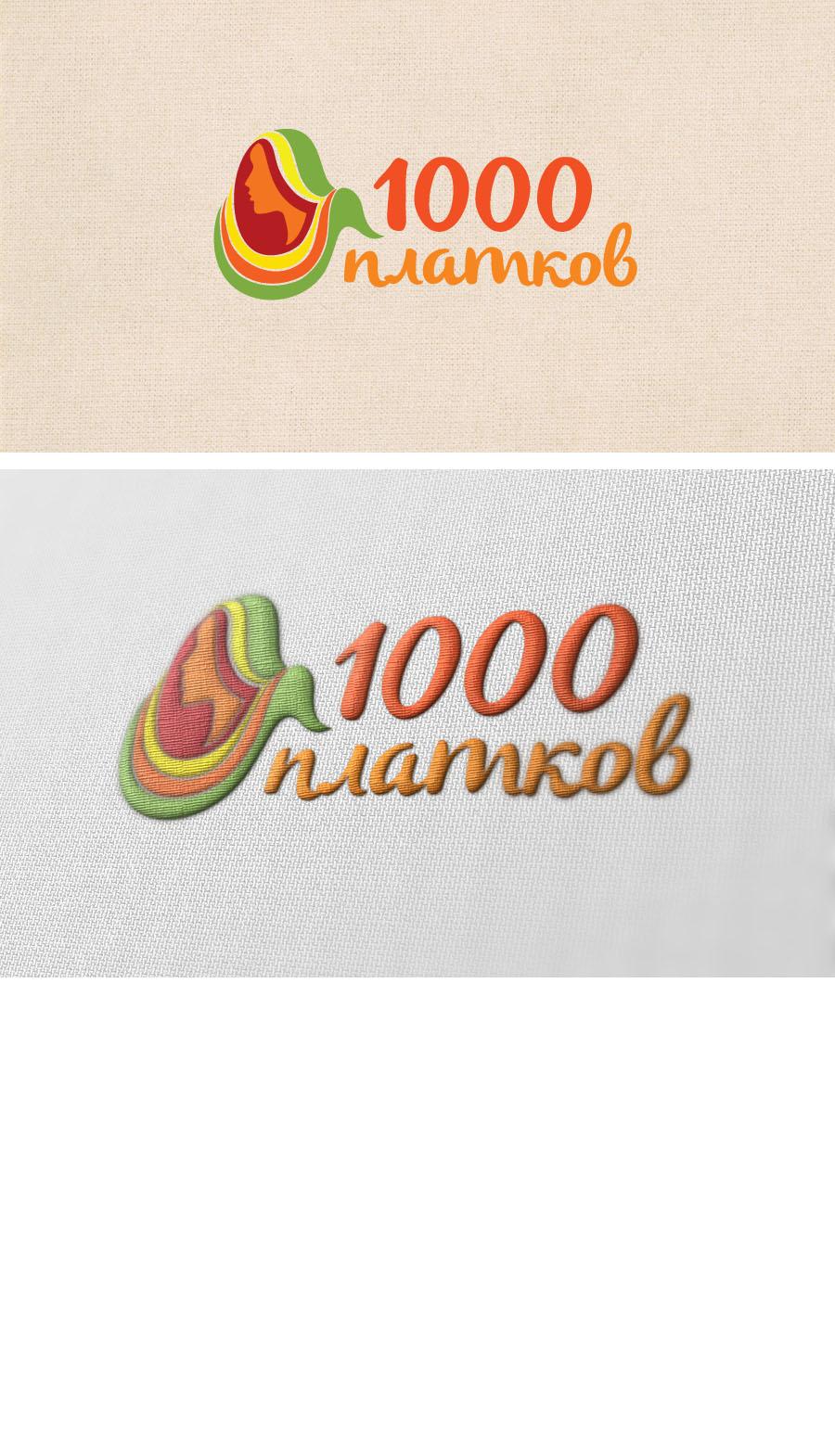 1000 платков