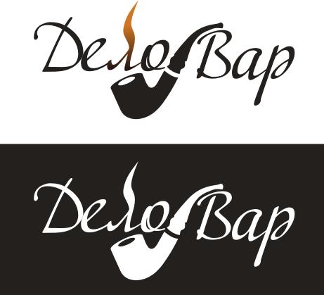 """Логотип и фирм. стиль для Клуба предпринимателей """"Деловар"""" фото f_5046ee4703da6.jpg"""