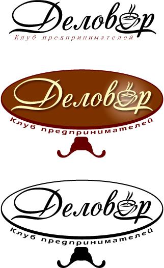"""Логотип и фирм. стиль для Клуба предпринимателей """"Деловар"""" фото f_5047a59a34b2c.jpg"""
