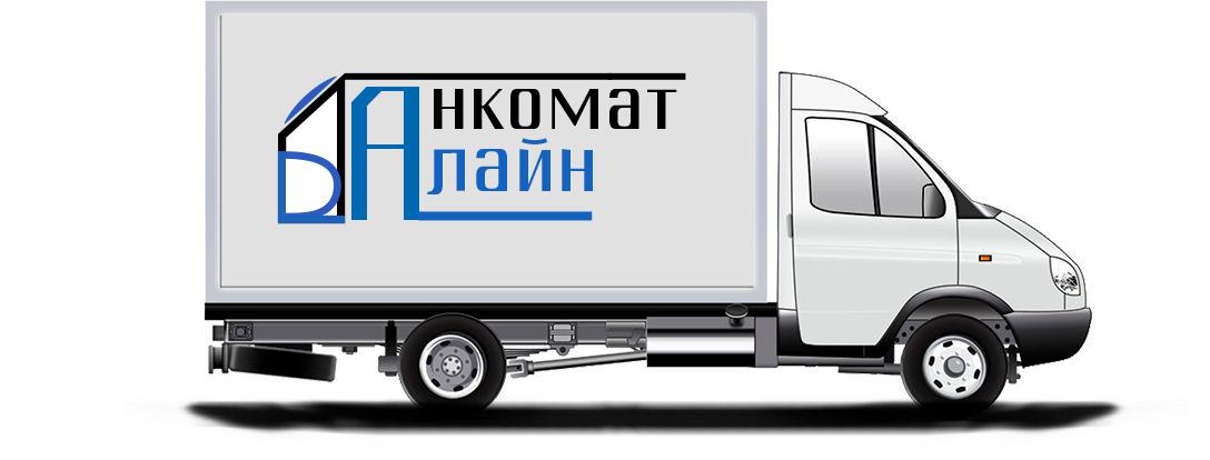 Разработка логотипа и слогана для транспортной компании фото f_251587776f4f175e.jpg