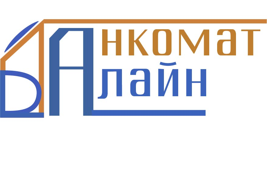 Разработка логотипа и слогана для транспортной компании фото f_264587773a4c4dbb.jpg
