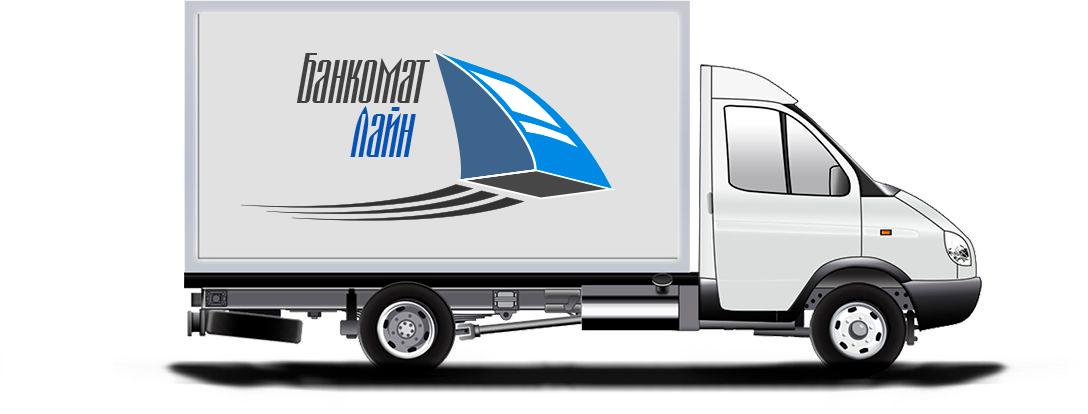 Разработка логотипа и слогана для транспортной компании фото f_756587776f9756cb.jpg