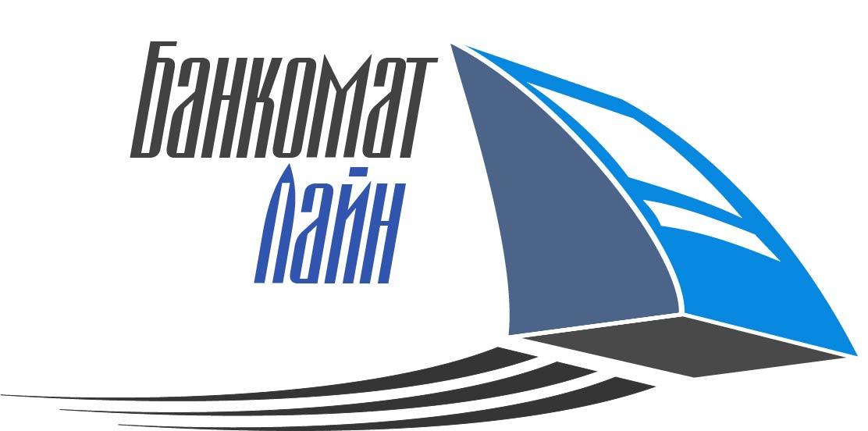 Разработка логотипа и слогана для транспортной компании фото f_865587773aa07630.jpg