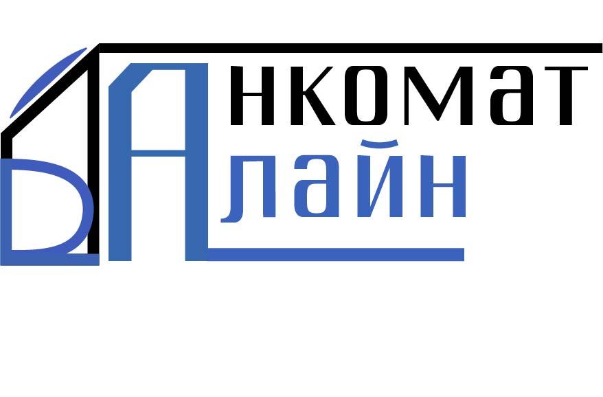 Разработка логотипа и слогана для транспортной компании фото f_910587773a066ae1.jpg