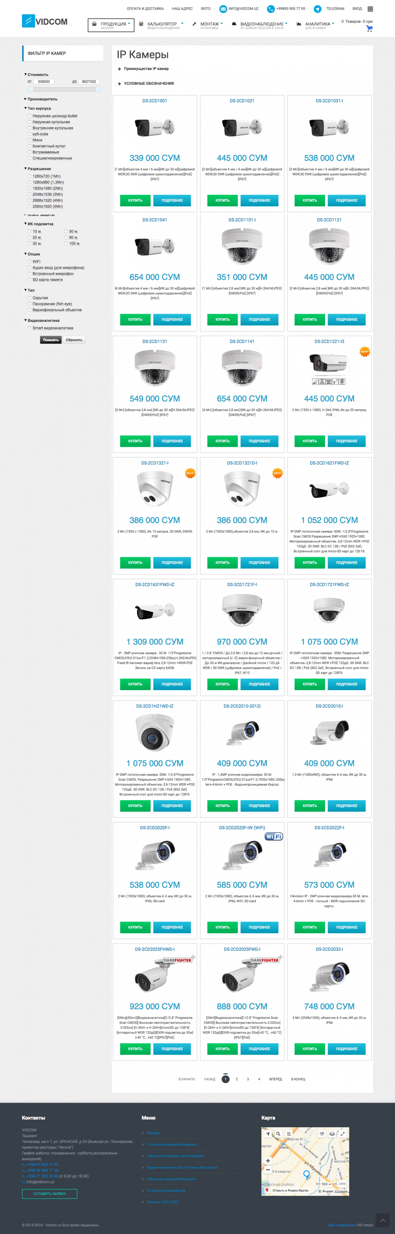 Intervideo Systems