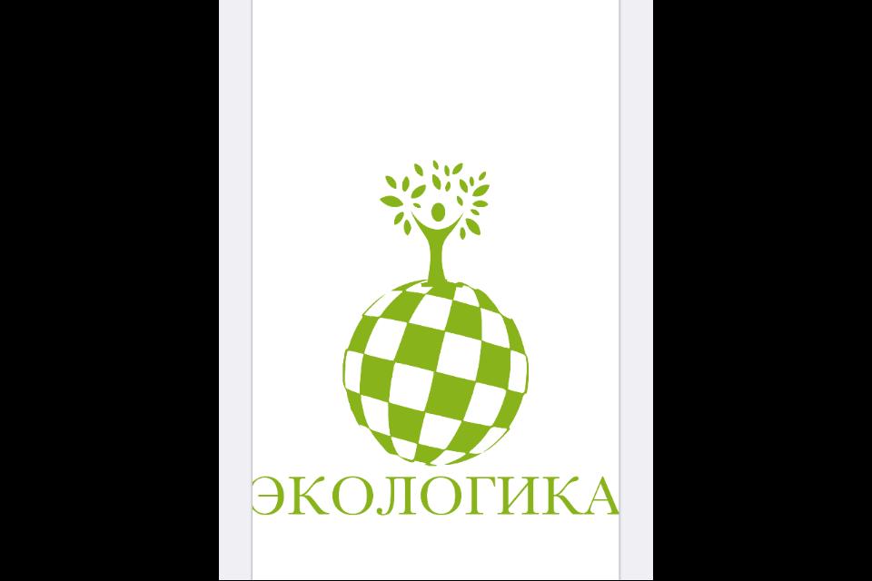 Логотип ЭКОЛОГИКА фото f_019593a5d3d0ecd9.png