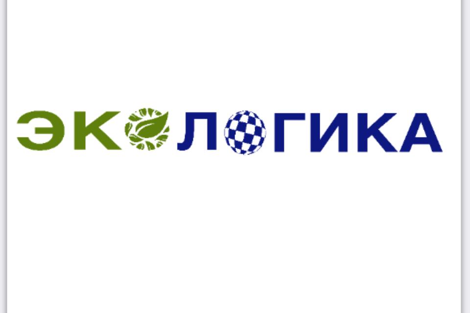 Логотип ЭКОЛОГИКА фото f_237593a36769a6cb.png