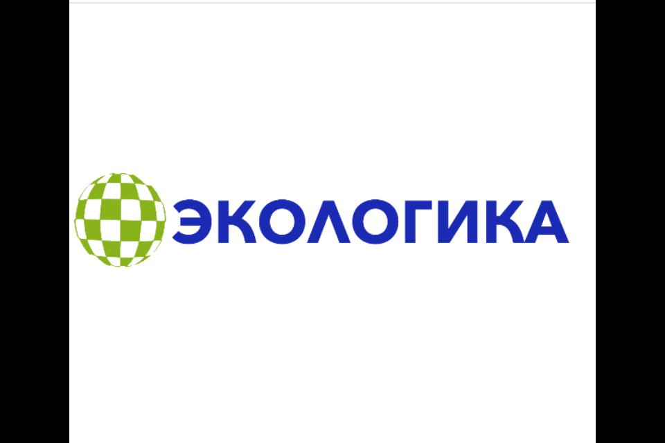 Логотип ЭКОЛОГИКА фото f_376593a42cbdec5e.png