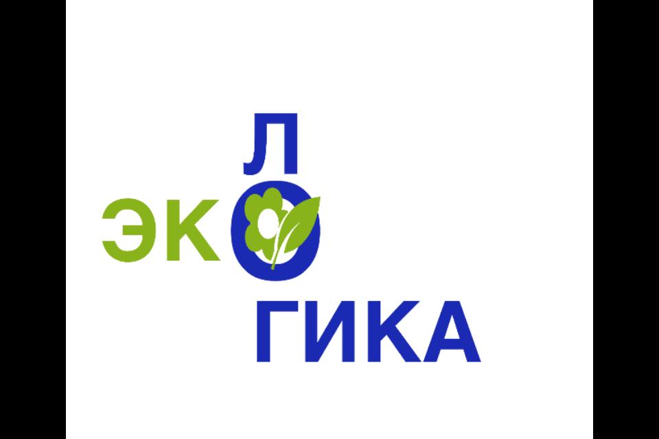 Логотип ЭКОЛОГИКА фото f_964593a5045cbd3b.png