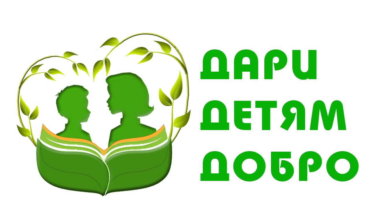 Логотип для образовательного комплекса фото f_0545c922ee7306d8.jpg