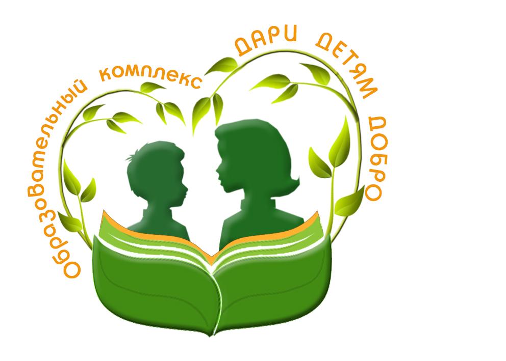 Логотип для образовательного комплекса фото f_0615c922ebc09f95.jpg