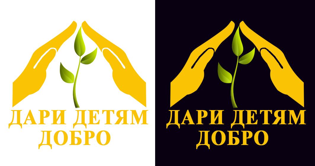 Логотип для образовательного комплекса фото f_2205c90b8c5ee2f4.jpg