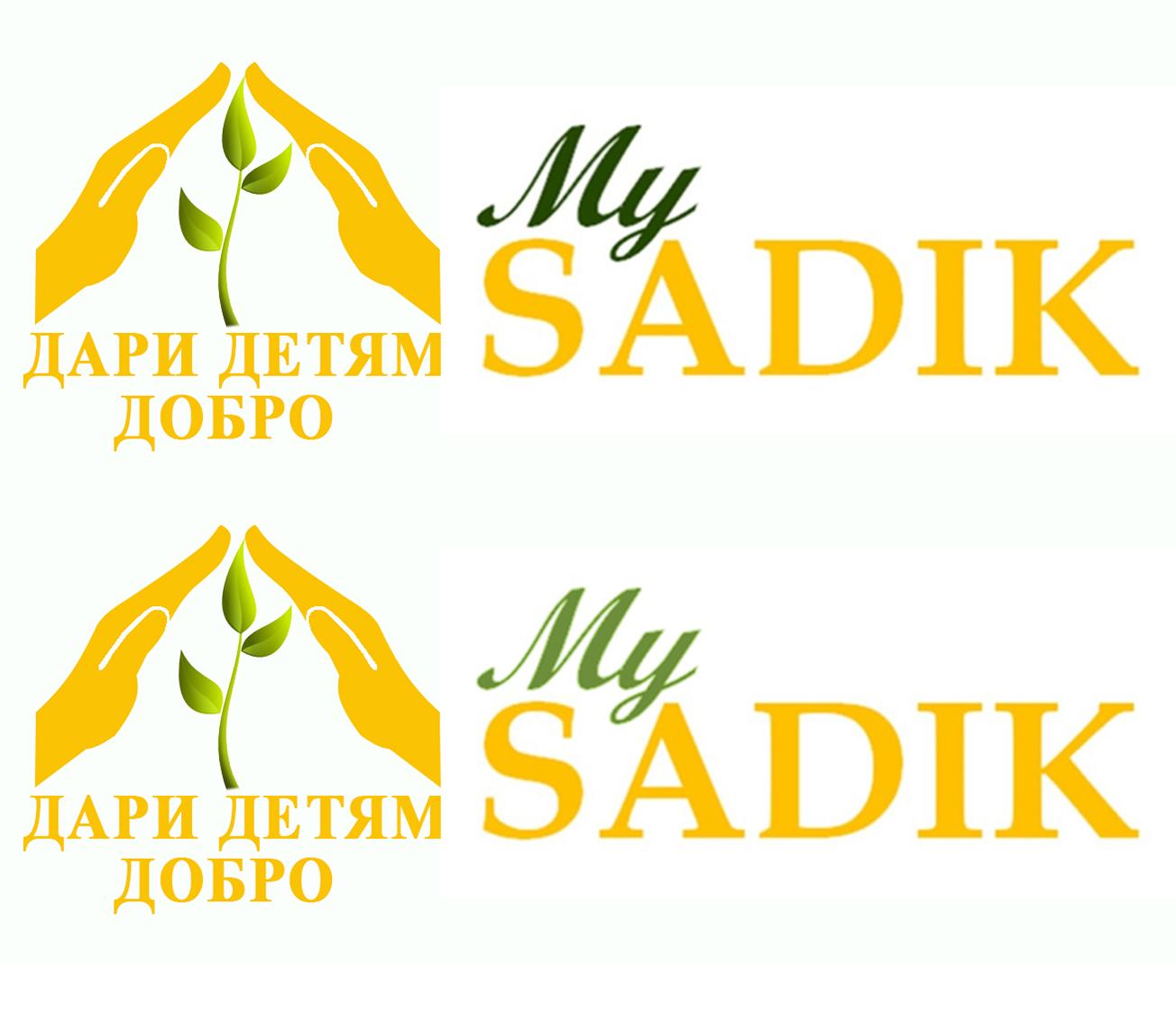 Логотип для образовательного комплекса фото f_9345c90b8d3140c5.jpg