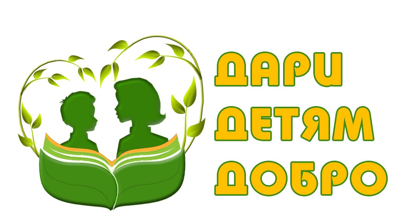 Логотип для образовательного комплекса фото f_9605c922ed89b607.jpg