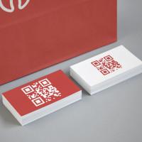 Das (визитка)