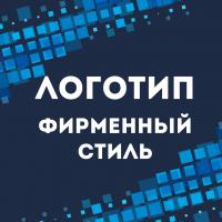 Логотип и ФС