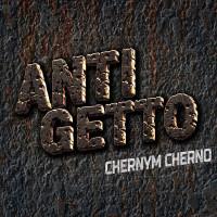 Anti Getto (обложка)