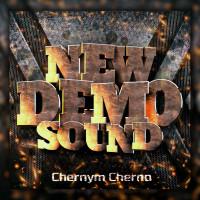 New Sound (оложка)