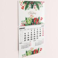 Веселого Рождества (календарь)