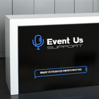 Event US