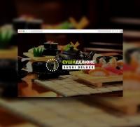 Интернет-магазин для суши ресторана Sushi Deluxe