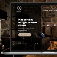 Интернет-магазин мастерской изделий из камня