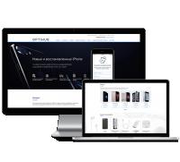 Дизайн Landing Page оптовые поставки iPhone