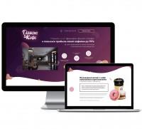 Дизайн Landing Page Донатс & Кофе